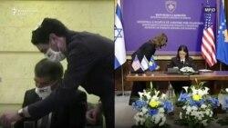 Ceremonia e vendosjes së marrëdhënieve diplomatike mes Kosovës dhe Izraelit