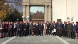 Srpsko-ruski vojni skup u Beogradu