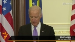 Віце-президент США Байден: «Російська агресія неприйнятна» (Відео Reuters)