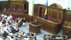 Виступ Віталія Кличка в парламенті