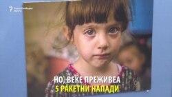 Последици врз децата од украинскиот конфликт