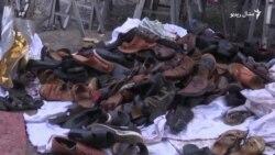 کابل: د واده مراسمو کې چاودنې ۶۳ کسان وژلي