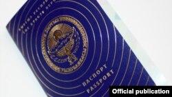 Жаңы үлгүдөгү биометрикалык паспорттун тышы.