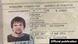 Паспорт гражданина Таджикистана на имя Руслана Табарова (Руслана Боширова)