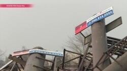 За что владельцев билбордов в Алматы за одну ночь лишили бизнеса