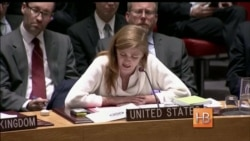 """Саманта Пауэр: """"Цель России - передвинуть линию подконтрольных территорий"""""""