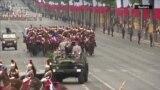 Vojna parada u Parizu