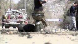 ۱۳۹۷کال په کابل کې په یوې خونړۍ انتحاري حملې سره پيل شو
