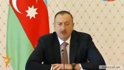 Ճգնաժամը հաղթահարելու համար Ադրբեջանը որոշել է գնալ մասնավորեցման ճանապարհով