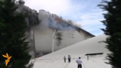 Fire Strikes Landmark Building In Baku