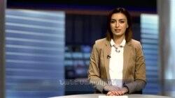 «Ազատություն» TV լրատվական կենտրոն, 22-ը հոկտեմբերի, 2015թ․