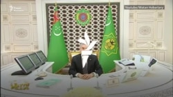 Президент Туркменистана представляет главный законодательный орган страны