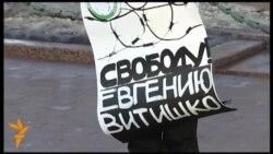 ვიდეოდაიჯესტი (25 დეკემბერი, 2013)