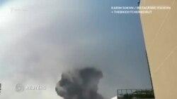 Ливан: мощный взрыв в порту Бейрута (видео)