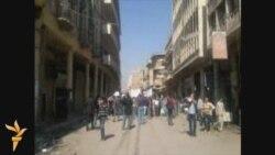 تظاهرة شارع الرشيد