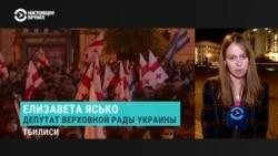 Лиза Ясько – об «уникальной мирной акции» в поддержку Саакашвили