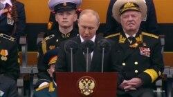 Выступление Путина на Параде Победы 2