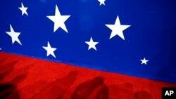 Convenția Națională a Partidului Republican 2020, imagine generică.