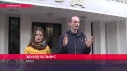 """""""Не надо делать из меня героя"""": в Беларуси освободили блогера, осужденного за экстремизм в постах"""