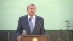 Атамбаев о ситуации на границе с Казахстаном