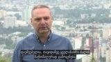 Human Rights Watch-ის წარმომადგენელი 20-21 ივნისის მოვლენებზე