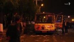 انفجار بمب در ایروان