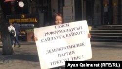 Жительница Алматы Аружан Дюйсебаева проводит одиночный пикет. Алматы, 6 ноября 2020 года.