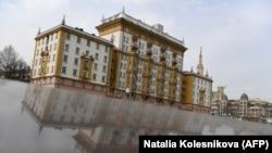 Мәскәүдә АКШ илчелеге бинасы