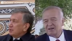Мирзиёевнинг муҳожирларга бўлган муносабати Каримовникидан фарқ қиладими?