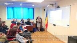 """Vladimir Trașă 17 ani, clasa a XI-a: """"Ne lipsește ora de educație civică"""""""