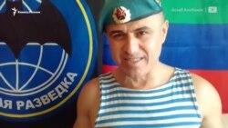 Арестовали десантника, критика Путина