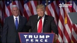 Настоящее Время. Америка – 9 ноября 2016