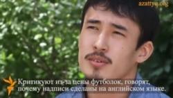 Видеопортрет молодежи: Дулат Усенбаев