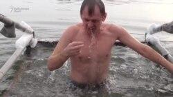 Крещенская глубина православия