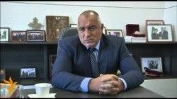 Борисов сака да формира влада