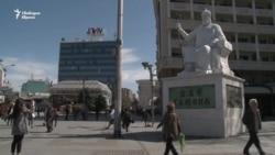Цар Самуил между България и Северна Македония