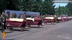 На полігоні під Рівним попрощалися із 17 військовослужбовцями, загиблими під Волновахою