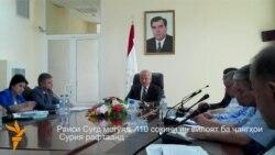 110 сокини вилояти Суғд ба ҷангҳои Сурия рафтаанд