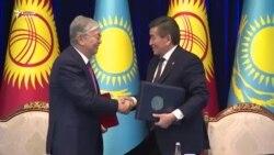 Казакстандын президенти Кыргызстанга келди