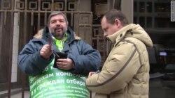 """Пикет """"Яблока"""" против думских законопроектов"""