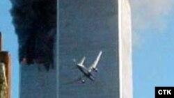 حملۀ تروریستی بر ساختمان مرکز تجارتی جهان