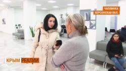 Крымчанам раздадут паспорта прямо на админгранице | Крым.Реалии ТВ (видео)