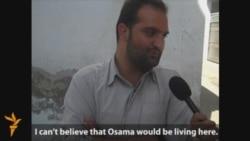 Fqinjët e Osamas