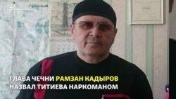 """""""Справедливым суд в Чечне не может быть"""""""