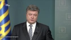 Рада ЄС розпочала процес продовження санкцій проти Росії – Порошенко