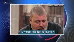Видеоновости Северного Кавказа 15 апреля
