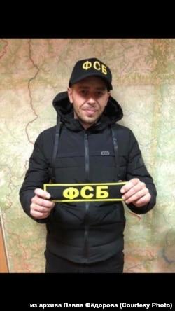 Во время задержания оперативники издевались над Павлом Фёдоровым в кабинете местного ФСБ