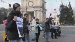 FLASH MOB la 2 ani de la revolta tinerilor