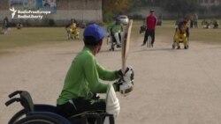 Pakistani Politicians Play Wheelchair Cricket
