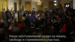 Слезы Барака Обамы